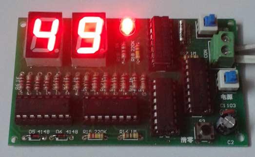 :《秒计时器套件